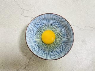 水嫩蒸蛋,鸡蛋打入碗中