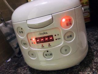 土豆炖鸡腿,开启煮饭键