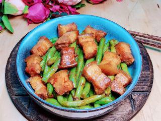豆角焖肉,超级下饭哟!
