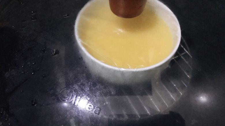 水嫩蒸蛋,蒸15分钟左右