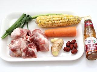 胡萝卜筒骨汤,首先备齐所有的食材。