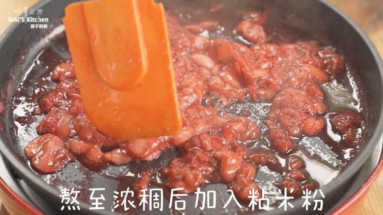 适合和孩子一起DIY的星冰粽,美食锅中加入切好的<a style='color:red;display:inline-block;' href='/shicai/ 592'>草莓</a>,白砂糖,熬至浓稠后加入粘米粉,炒2-3分钟后取出。