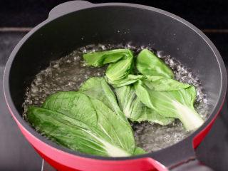 宝宝版端午卡通粽子,油菜叶洗净焯水捞出沥干水分备用。