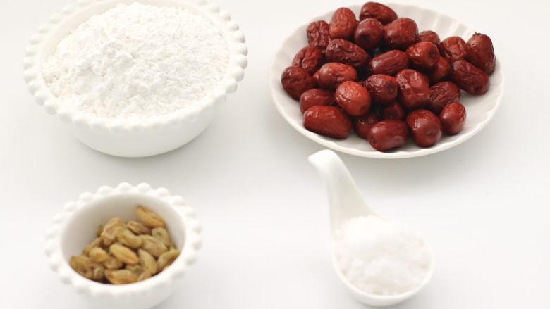 红枣葡萄干糯米糕,首先备齐所有的食材。