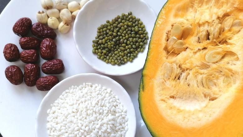 绿豆南瓜粥,准备好所需材料