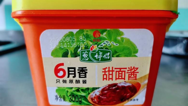 彩椒炒肉丝,加入<a style='color:red;display:inline-block;' href='/shicai/ 712'>甜面酱</a>,虾籽酱油