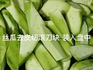丝瓜炒肉片,丝瓜去皮切滚刀块