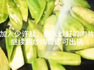 丝瓜炒肉片,加入盐调味