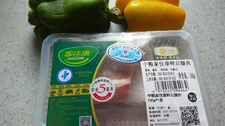 彩椒炒肉丝,<a style='color:red;display:inline-block;' href='/shicai/ 414'>猪肉</a>一块,黄椒半个,绿椒半个,红椒半个。