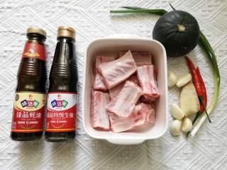 蒜蓉豆豉蒸排骨,准备食材。