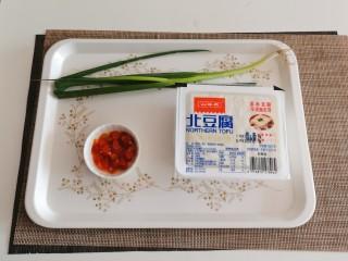 酸辣豆腐,食材准备好。