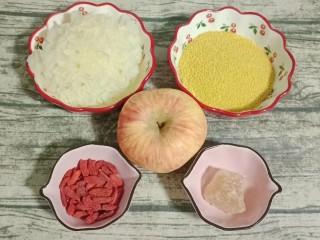 小米银耳苹果粥,准备好所需食材