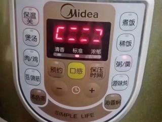 小米银耳苹果粥,按粥/羹功能键,等待结束