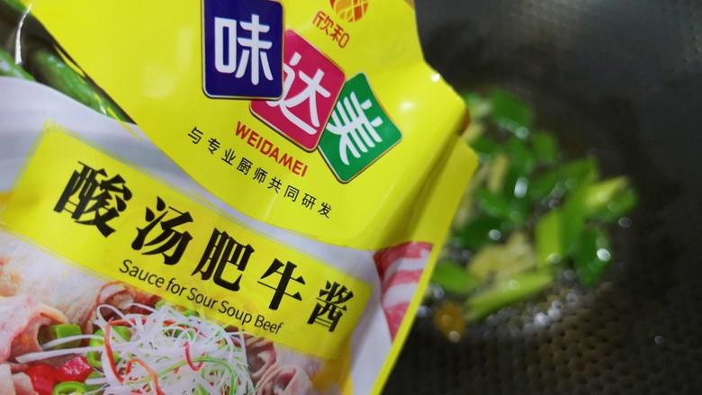 酸辣豆腐,加入酸汤肥牛酱。