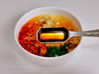 酸辣豆腐,1勺香醋。(根据个人口味加入)