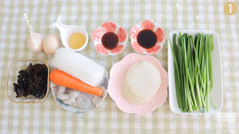饺子皮竟能做出这么鲜嫩香脆的「迷你生煎包」一口一个,好吃到打滚~,准备好食材~