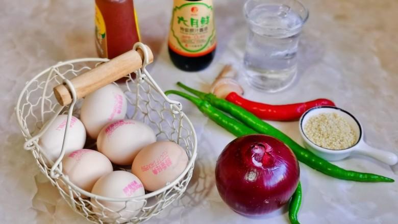 糖醋鸡蛋,准备食材。