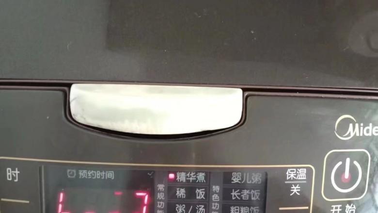 电饭煲冬瓜焖鸭,按煮饭键焖煮