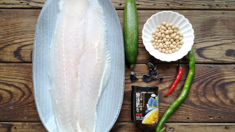 金汤鱼,准备食材。
