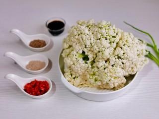 椒盐花菜,准备食材。