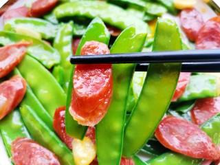 荷兰豆炒火腿,喜欢的赶紧试试。