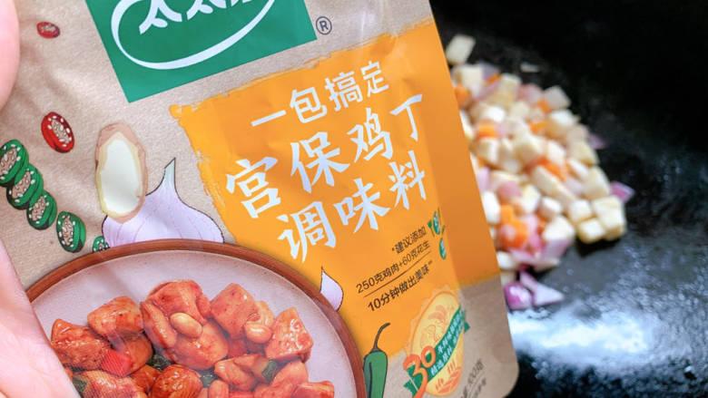 杏鲍菇炒鸡丁,加两勺宫保鸡丁调味料翻炒均匀