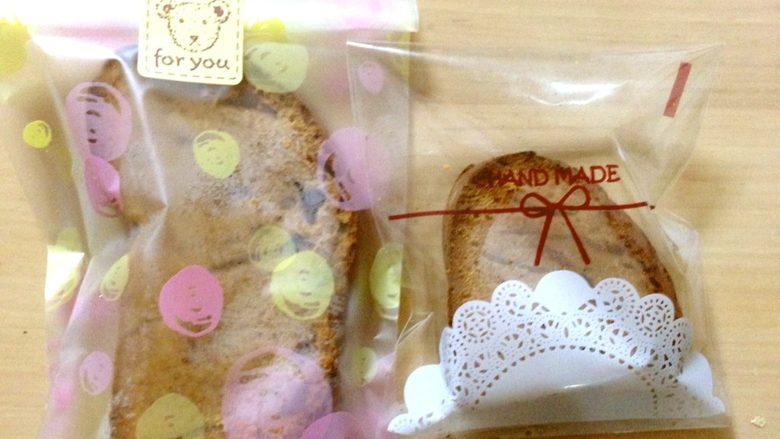 瓦德伯仕特级初榨橄榄油之面包机版巧克力蛋糕
