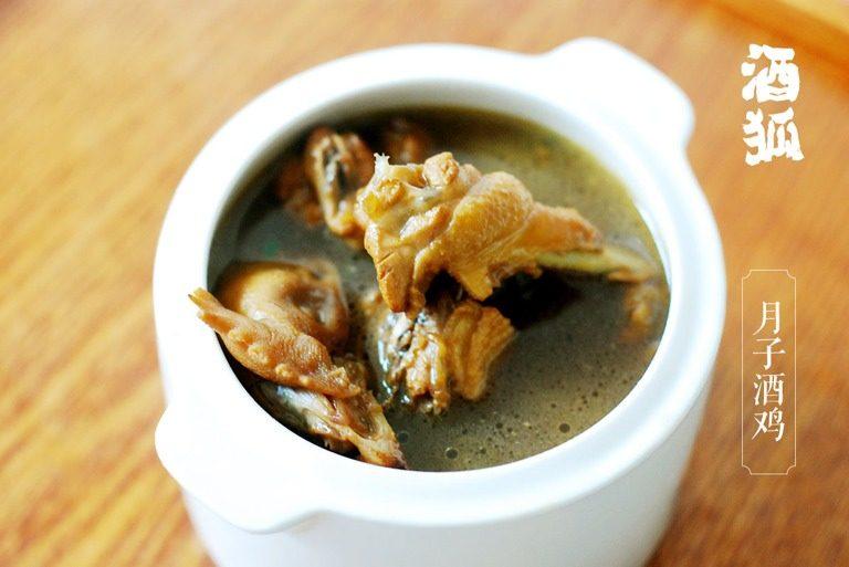 月子餐:月子酒鸡(舒筋活血补元气)
