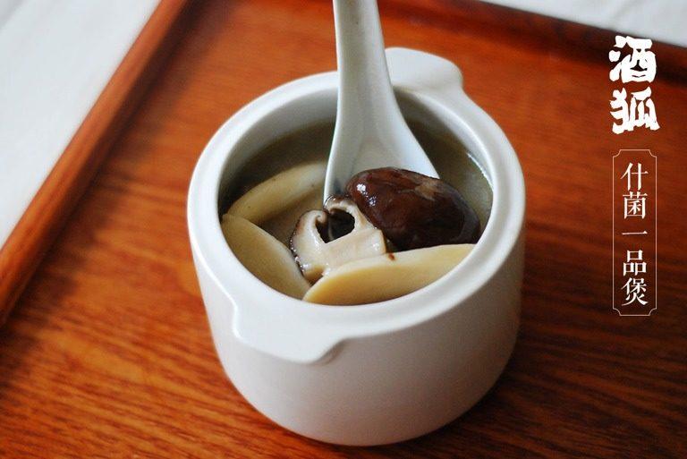 月子餐:什菌一品煲(特效止痛)