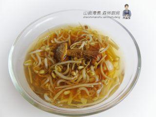 豆芽姬松茸菌汤