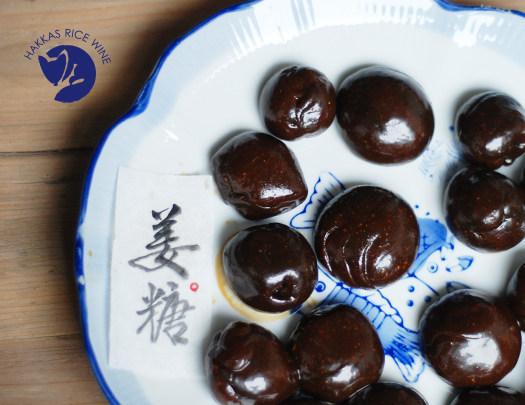 月子餐伴侣:黑豆姜糖