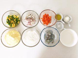 彩蔬虾仁蒸玉米挞—让宝宝直接端着玉米小碗开动吧!,准备好食材,香菇切碎,胡萝卜、洋葱切细丁。