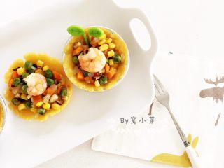 彩蔬虾仁蒸玉米挞—让宝宝直接端着玉米小碗开动吧!,开吃