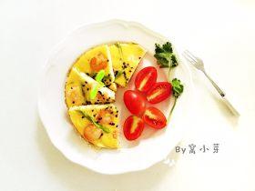 蘆筍蝦仁蛋餅—口感松軟,補充豐富的蛋白質