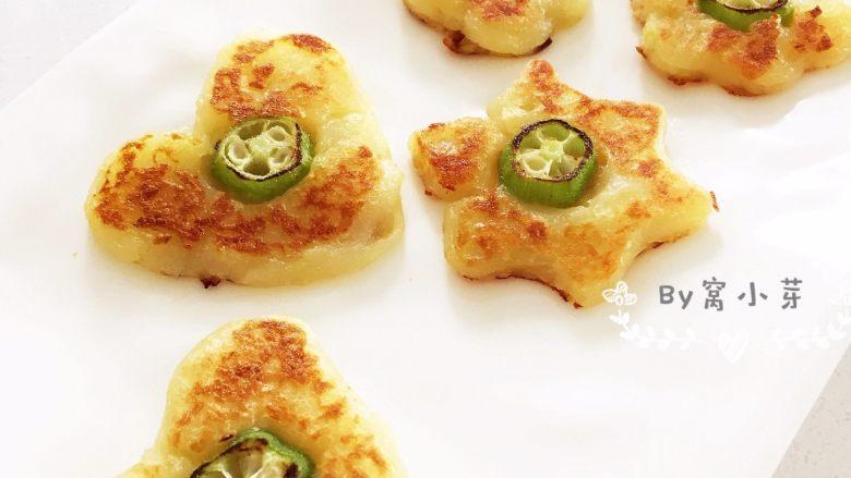 秋葵土豆饼