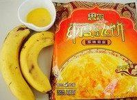 香蕉派,香蕉去皮切小碎块,鸡蛋打撒备用