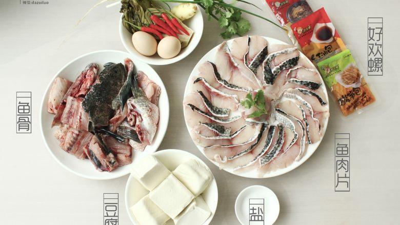 特色螺蛳斑鱼锅丨大嘴螺,准备食材,<a style='color:red;display:inline-block;' href='/shicai/ 9580'>斑鱼</a>剔骨切块,鱼骨部分和鱼片分开挑选出来(在菜市可以让师傅帮忙切好)