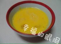 玉子烧,鸡蛋两个打散,打成蛋液