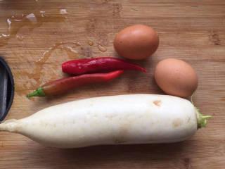 白萝卜炒鸡蛋,准备需要的食材,两根青椒没拍到