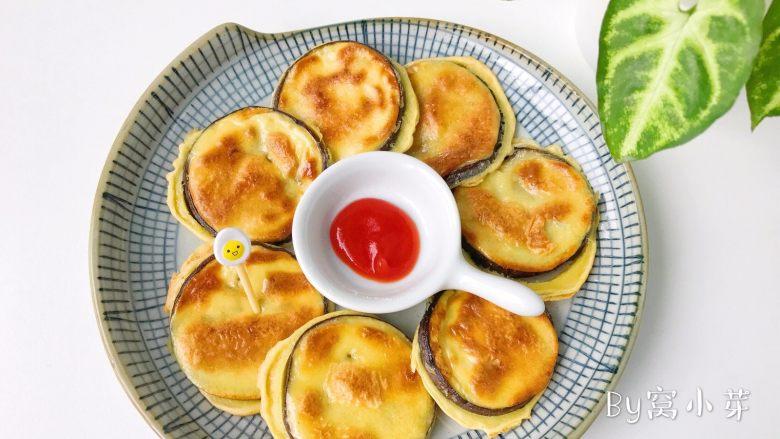 宝宝辅食:香香软嫩的茄子馍,快手美味,宝宝吃不够!12M+