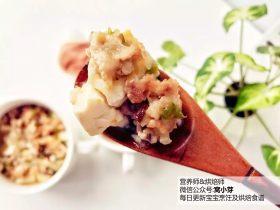 寶寶輔食:肉沫蒸豆腐-蛋白質、鈣,統統在這里!18M+