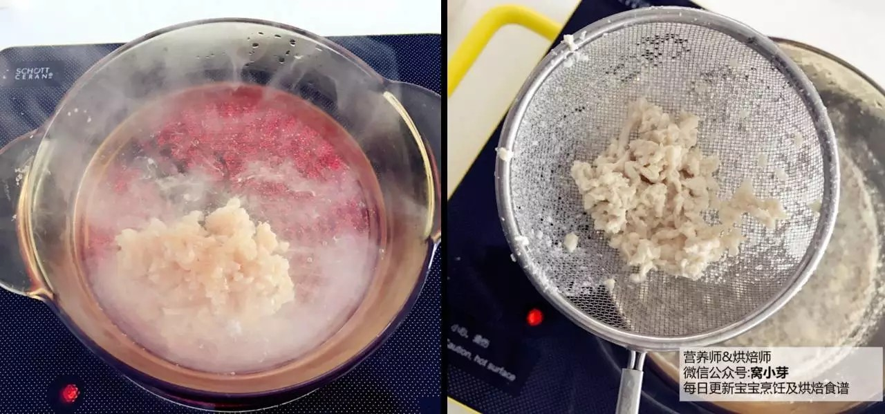 宝宝辅食:栗子鸡丝粥,煮栗子的同时,取另外一个锅,锅里放水,将鸡肉煮5分钟左右,撇去浮沫,再炖煮15分钟,然后用筛子捞出鸡肉丝备用。</p> <p>》这里需要把鸡肉煮到8成熟左右比较好,大家要自己把控好哈。</p> <p>》刀功有限的,可以先顺着鸡肉的纹理切片,煮烂放凉后顺着纹理撕成细丝,或者用擀面杖直接碾压碎即可,但这样就要延长煮的时间啦。