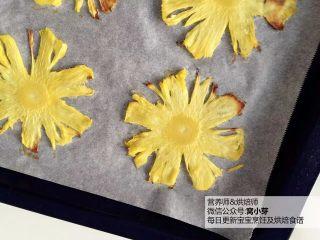 宝宝辅食:天然健康又美美的烤菠萝花:面向,烤制如图状态(边缘有一点点变黄,菠萝片也有点起皱了),取出,然后将烤箱温度调整至100度,上下火。
