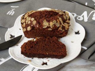 摩卡全麦蛋糕,组织还是很松软的, 味道棒棒哒!