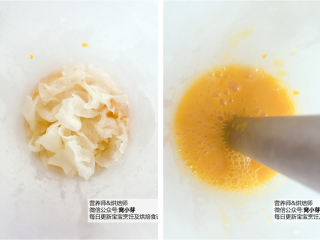 宝宝辅食:南瓜银耳羹,用料理机搅打成稀稀的南瓜银耳糊糊,小宝宝就可以趁热喝啦!