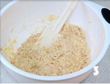 全麦桂花甜酒酿面包,将干粉和液体材料混合搅拌至无干粉