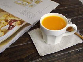 韩式奶香南瓜粥