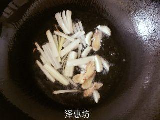 白蔻野姜红烧猪蹄,油炝锅放葱姜蒜