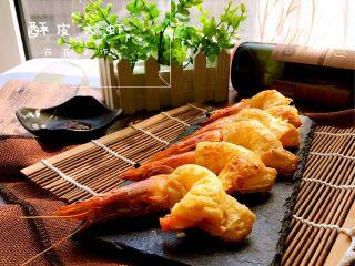 酥皮大虾,成品2