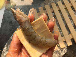 酥皮大虾,将酥皮裁成和虾身一样长短、能将大虾围成一圈的大小。